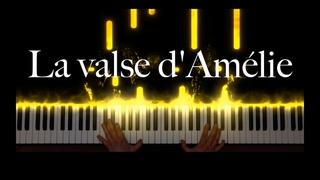 La valse d'Amélie (Version piano) - Yann Tiersen / Вальс из фильма «Амели» - Ян Тьерсен