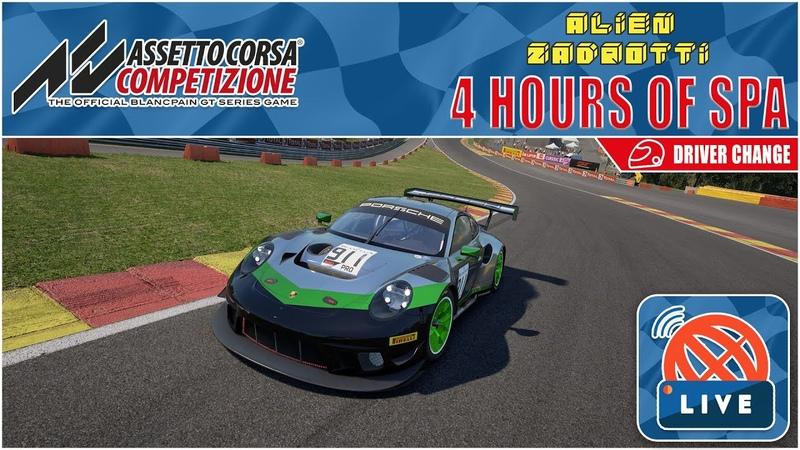 🔴 Assetto Corsa Competizione. ALIEN ZADROTTI 4 HOURS of SPA - LIVE