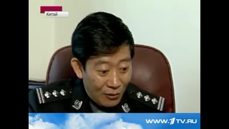 В Китае транслировали подготовку к смертной казни