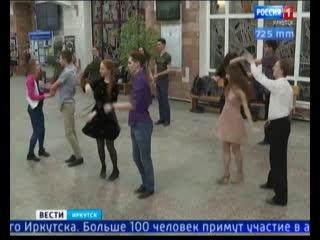 Поделились на взводы. В Иркутске готовятся к Вальсу Победы. Больше ста человек участвуют в акции