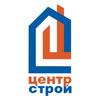 ООО «ЦЕНТР-СТРОЙ»