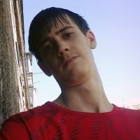 Фотография Стаса Горбунова ВКонтакте