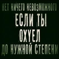 Личная фотография Анатолия Яковлева