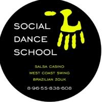 Логотип Social Dance School / Школа Танцев / Казань