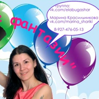 МаринаКрасильникова