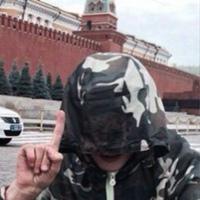 Фотография Дениса Рейха ВКонтакте