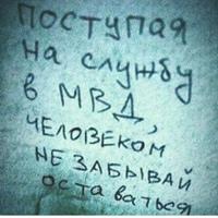 Личная фотография Алины Петровой