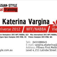 Vargina How Your