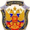 Магомедхан Ниматулаев