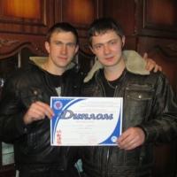 Фотография страницы Вадима-Best Доттера ВКонтакте