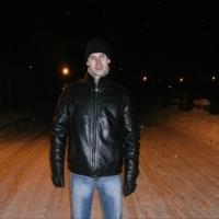 Фотография Андрея Константинова ВКонтакте
