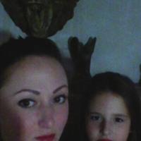 Фотография страницы Алины Каринкиной ВКонтакте