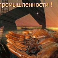 Фотография профиля Ерика Нурсултанова ВКонтакте