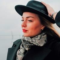 Фото Екатерины Надежкиной