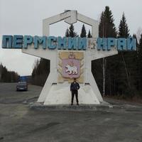 Фотография Ивана Корлыханова ВКонтакте