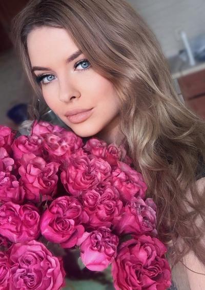 Диана Бирамо, Санкт-Петербург