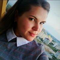 Фотография Марины Копач ВКонтакте