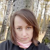 Личная фотография Светланы Беляевой