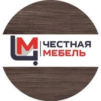 Фотография страницы Дмитрия Чернова ВКонтакте
