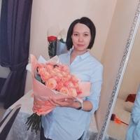 Фотография страницы Айнуры Исхаковой ВКонтакте