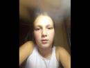 Арина Кот — Live