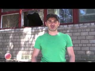 Политолог Алан Мамиев о ситуации на Украине
