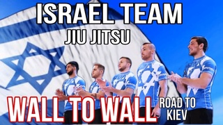 Road to Kiev: Israeli Team. TMS Wall To Wall,  2019