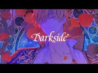 어느 날 공주가 되어버렸다 : Darkside-Alan Walker(ft, Au/Ra and Tomine Harket) [매드무비]