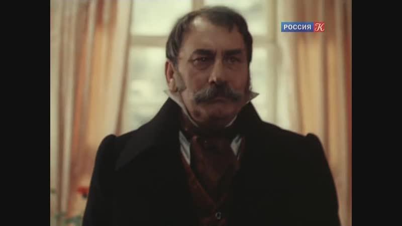Благородный разбойник Владимир Дубровский 4 серия из 4 1988