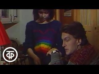 Мелочи жизни. Серия 33. Поэта заказывали?.. (1994)