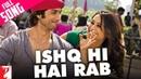 Ishq Hi Hai Rab - Full Song Dil Bole Hadippa Shahid Kapoor Rani Mukerji Sonu Shreya