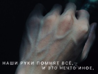 фото из альбома Бориса Рея №16