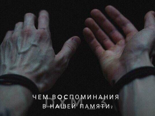 фото из альбома Бориса Рея №15