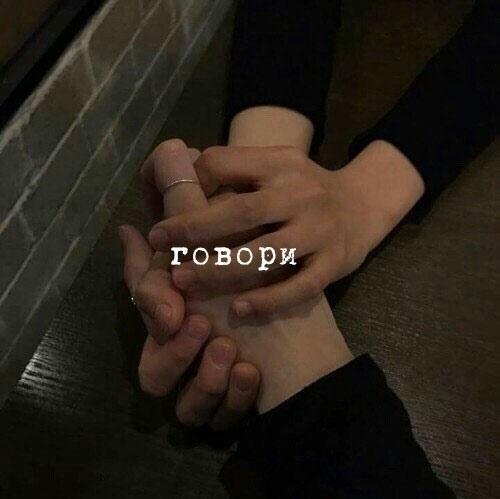 фото из альбома Бориса Рея №4