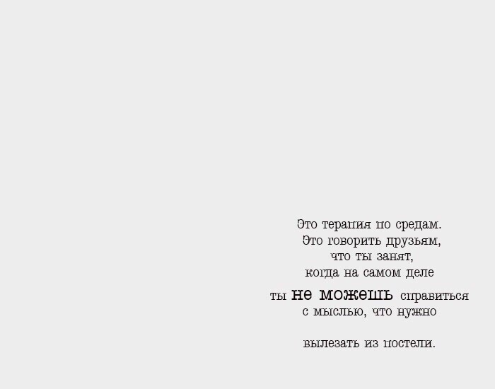 фото из альбома Бориса Рея №8
