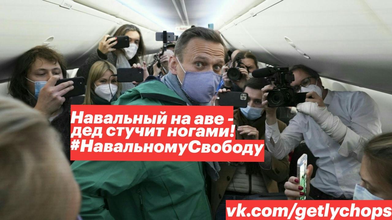 Борис Рей, Путино - фото №1
