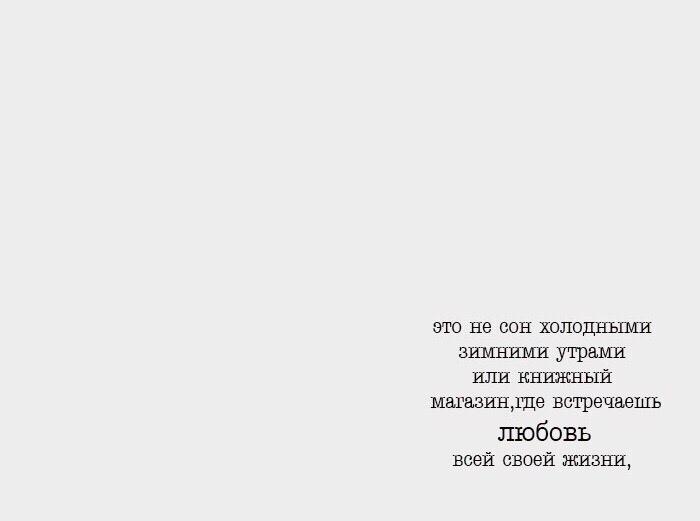 фото из альбома Бориса Рея №13