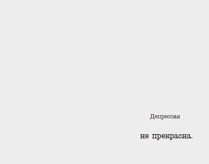 фото из альбома Бориса Рея №6