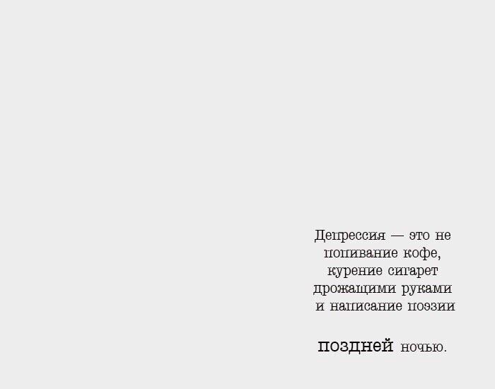 фото из альбома Бориса Рея №14