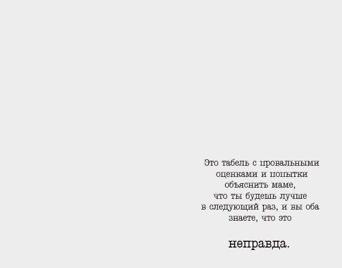 фото из альбома Бориса Рея №7