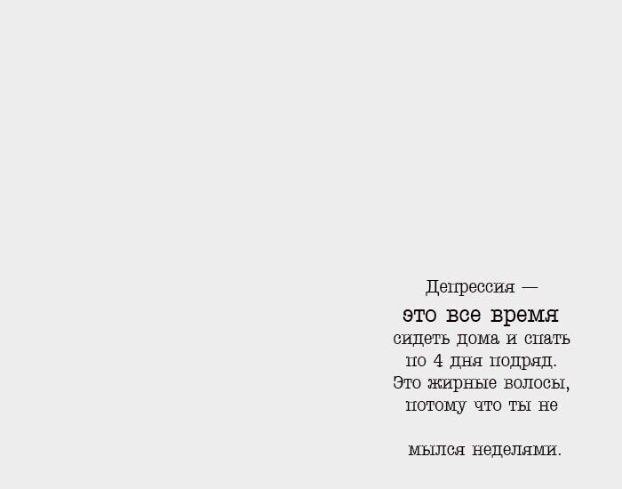 фото из альбома Бориса Рея №11