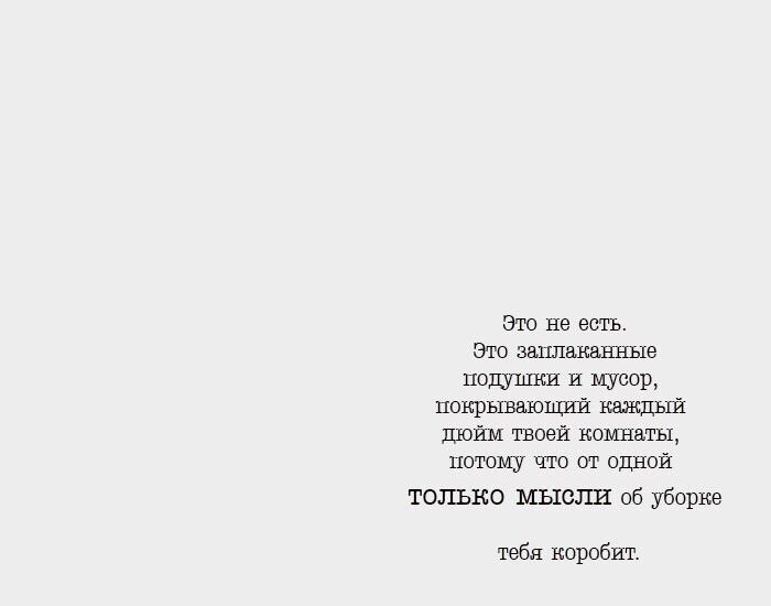 фото из альбома Бориса Рея №10