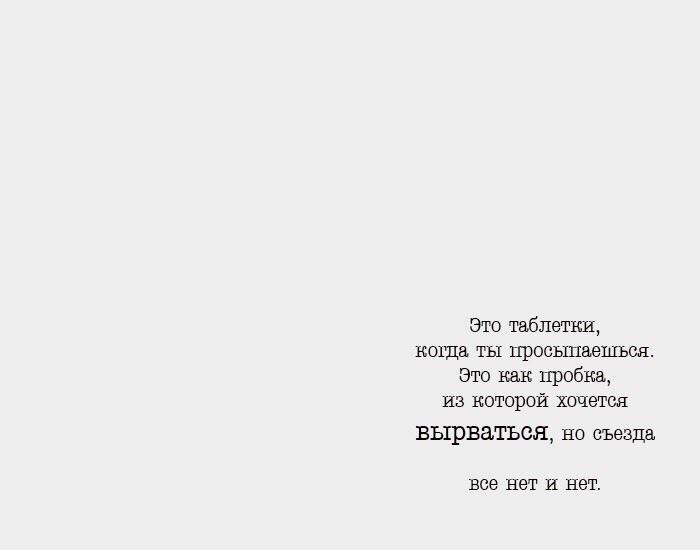 фото из альбома Бориса Рея №9