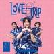 AKB48 - LOVE TRIP короткая минусовка (+бэк)