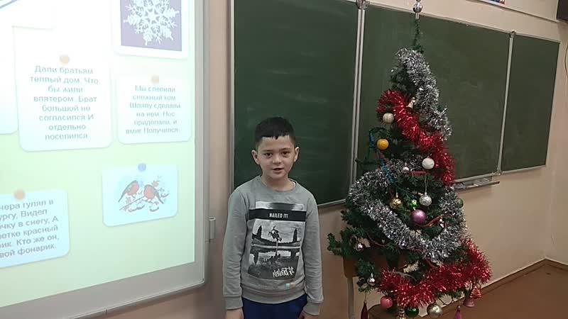 17 Хакимов Али 2 А