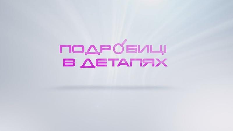 Чи повернуть депутати 5 га у центрі Покровська до законного власника – громади