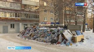 Депутаты ОЗС инициировали расследование по проблеме вывоза мусора в Кирове (ГТРК Вятка)