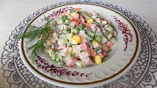 Салат из мексиканской смеси овощей с колбасой и картофелем. Простой рецепт вкусного салата