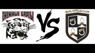 (2004)ОПМ Заброшенные шайбы матча Снежные барсы - Балашиха счёт 0-8()