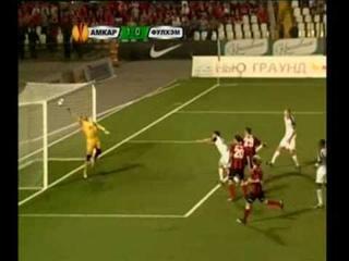 Amkar - Fulham 1-0.  Martin Kushev (90')